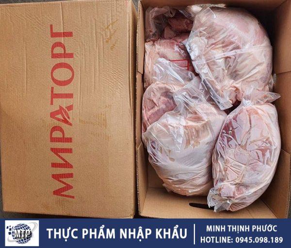 Thịt Vai Heo Đông Lạnh